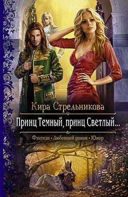 Читать онлайн мангу на русском blood